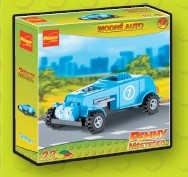 01961 - Blue car