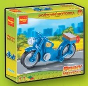 01963 - Post Motorcycle