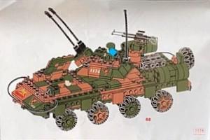 1174 - Tank