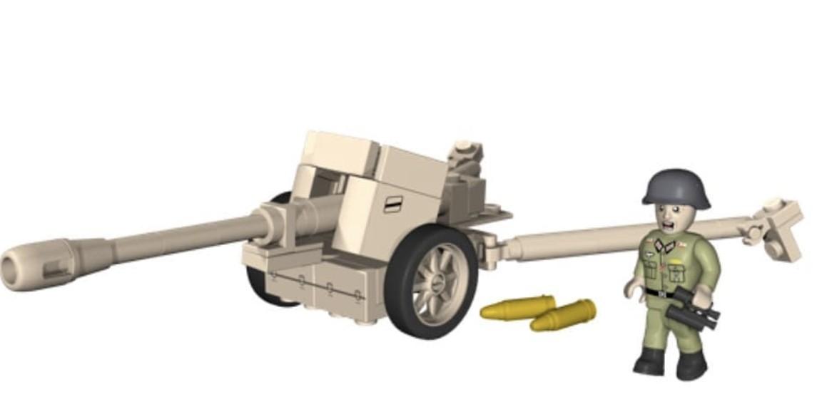 2252 - 7,5 cm PAK 40 anti-tank gun